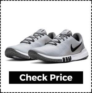 Nike Flex Control Tr4 Best Jumping Rope Shoes